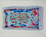 "Challah Plate - Shabbat Shalom Challah Plate - 16.5"" x 10"" - Hand Made and One of a Kind"