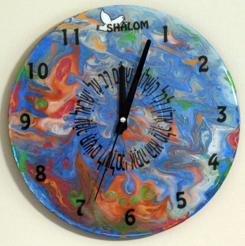 Shalom Rav Clock. Painted on recycled LP. Customized Clock.  One of a Kind Art # CL-107