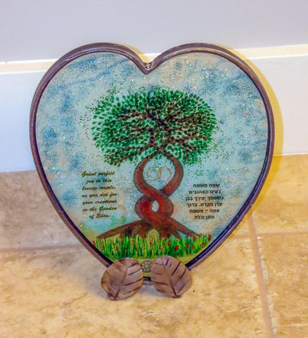 Heart with Resin, Welded Metal and Resin with Wedding Blessing and Tree of Life, includes Stand.  # DIS-003