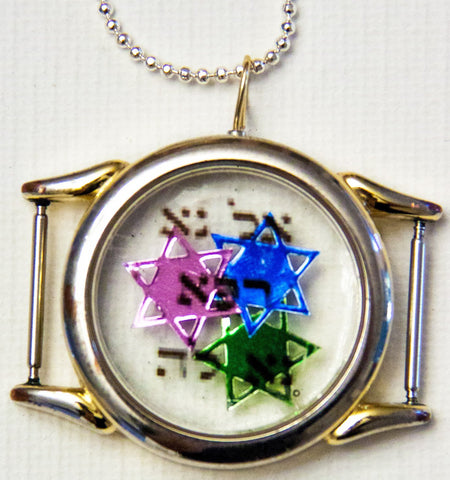 Hand Crafted Judaica Prayer for Healing Pendant, 3 Stars of David & chain. One of a Kind Art  # P-067