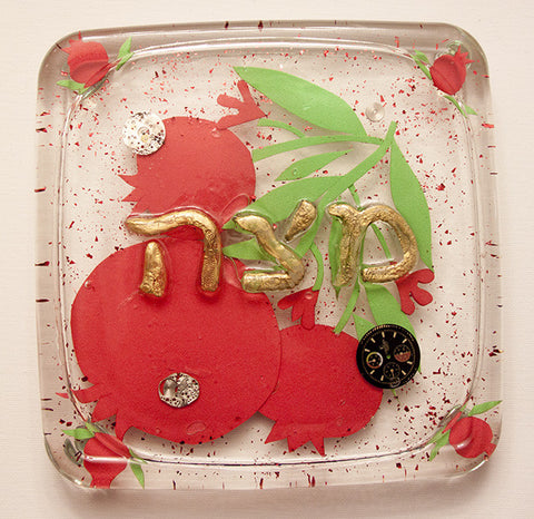 Hand Crafted Matzah Plates with Pomegranates.  One of a Kind Judaica Art for your Home # PL-005