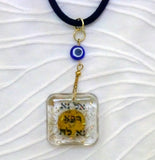 Hand Crafted Pendant with chain. One of a Kind Wearable Judaica Art  # P-010