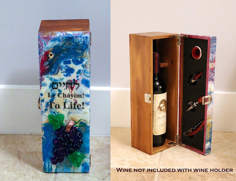 Le Chayim to Life! Wine Bottle Holder with Wine Kit. House Warming Gift.  # W-001