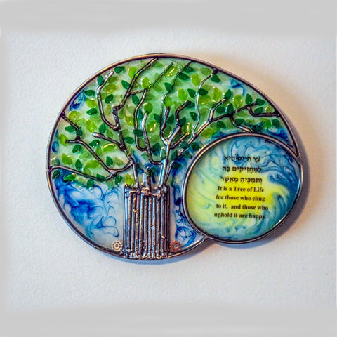 "Tree of Life Welded Metal and Resin Original Judaica Art Wall Hanging  - appox. 12.5"" x 10"".   Hand Made, One of a Kind  # DIS-011"