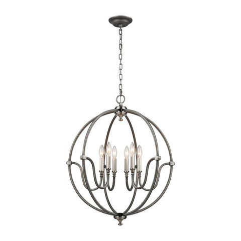 ELK Lighting 11843/6 Stanton Collection Weathered Zinc,Brushed Nickel Finish - PeazzLighting
