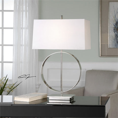 Uttermost Addison Polished Nickel Lamp (27153-1) - UTMDirect