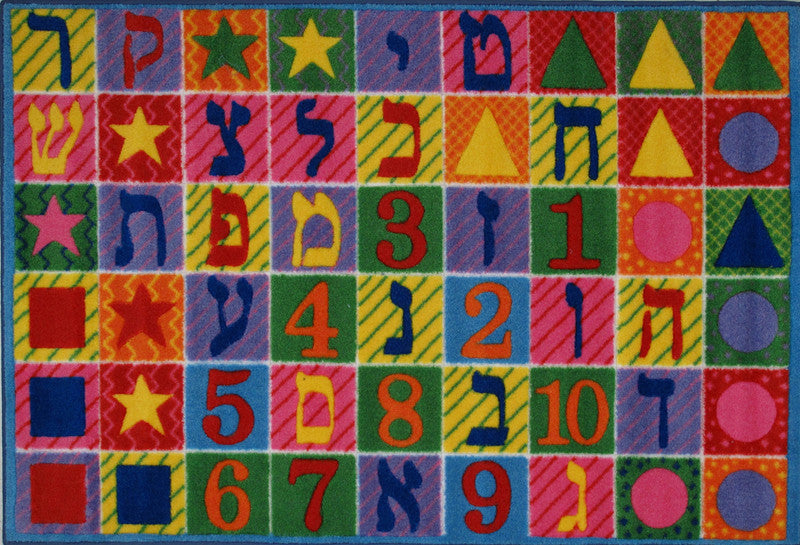 Fun Rugs Tsc-500 0811 Supreme Collection Hebrew Numbers & Letters Multi-color - 8' X 11' In.