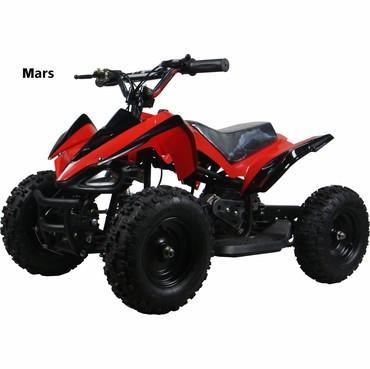 Go-Bowen Mars 350W ATV - Red - Peazz.com