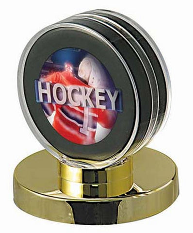 Ultra Pro Gold Base Puck Holder - Peazz.com