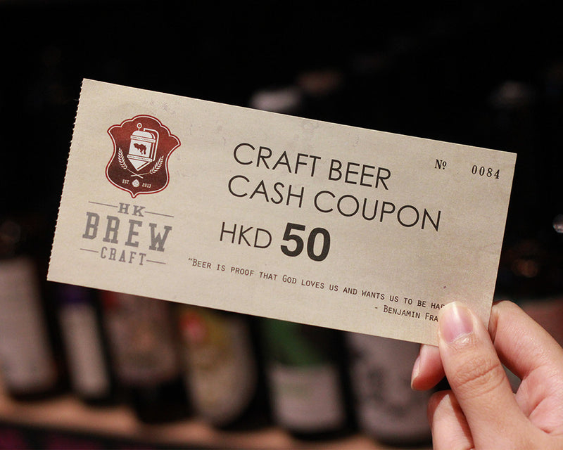 Craft Beer Cash Coupon