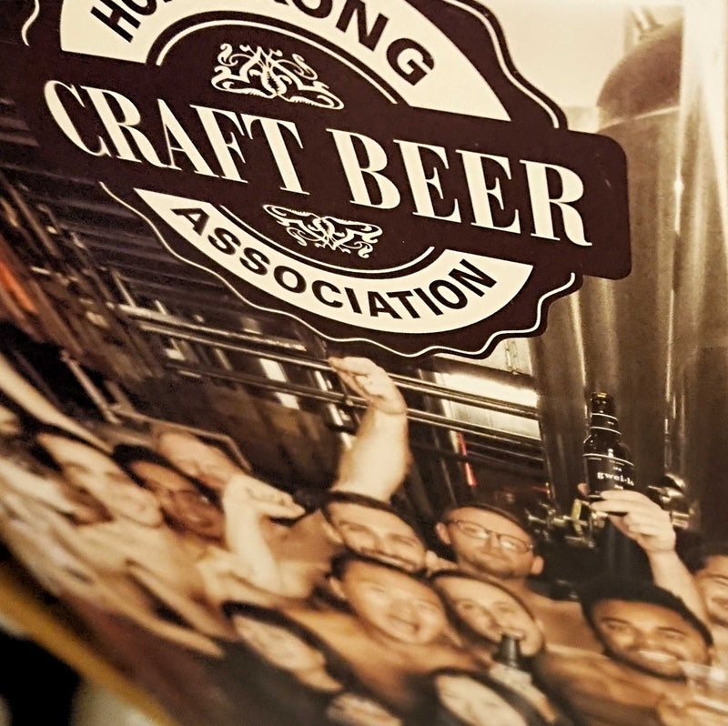 Craft Beer Association of Hong Kong Calendar 2019
