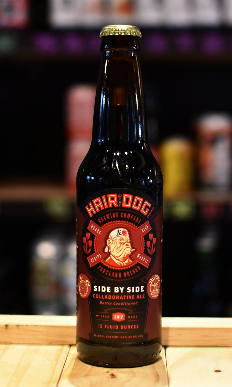 Hair of the Dog Side by Side 2017