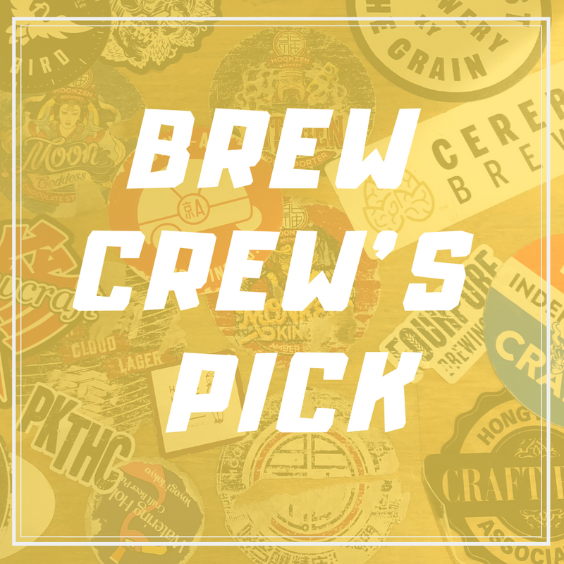 Variety Pack - Brew Crew's Pick