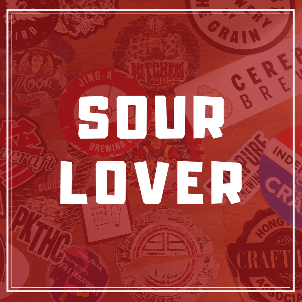 Variety Pack - Sour Lover