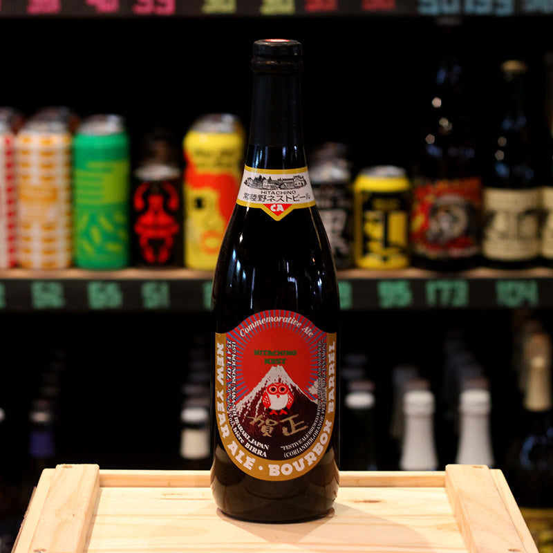 Hitachino Nest Barrel Edition Commemorative Ale