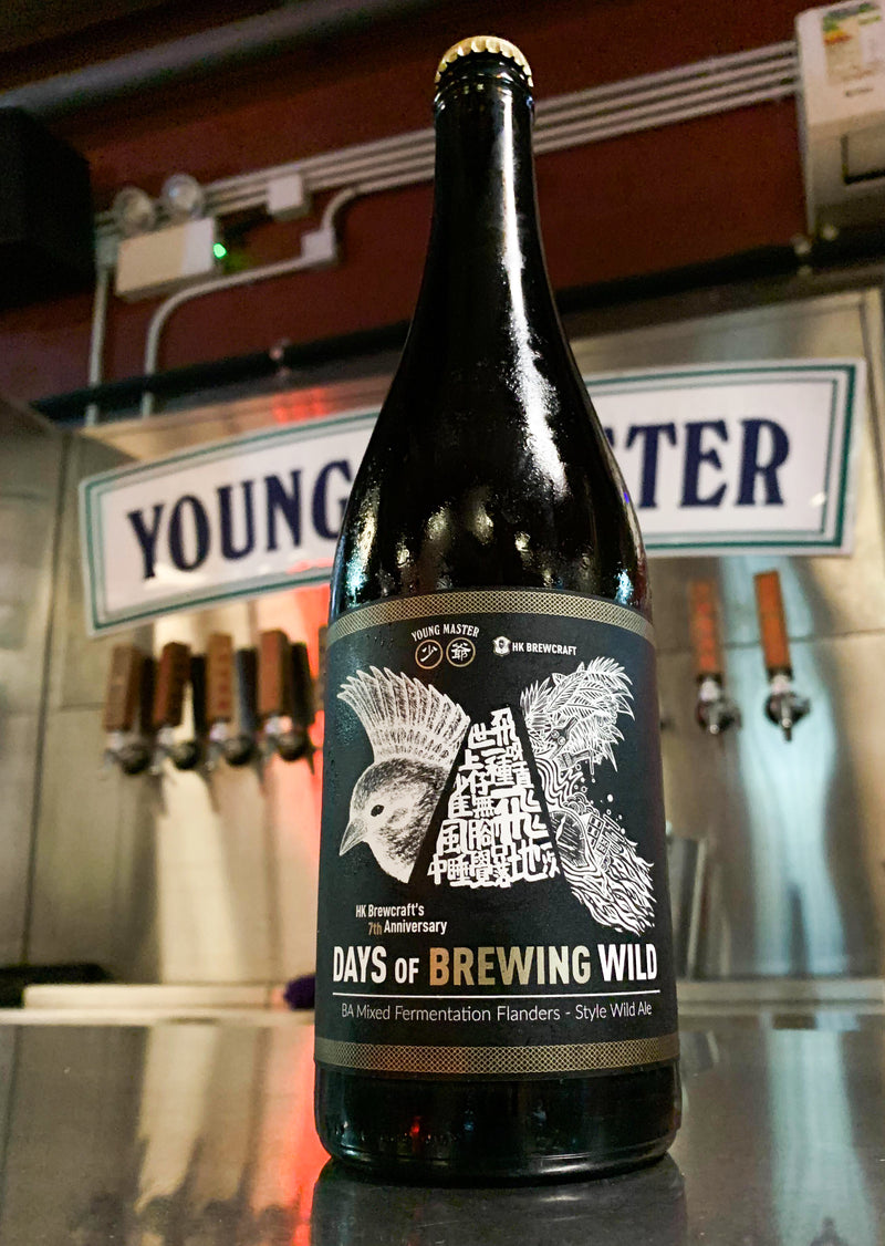 HK Brewcraft x Young Master - Days of Brewing Wild (Pre-Sale)