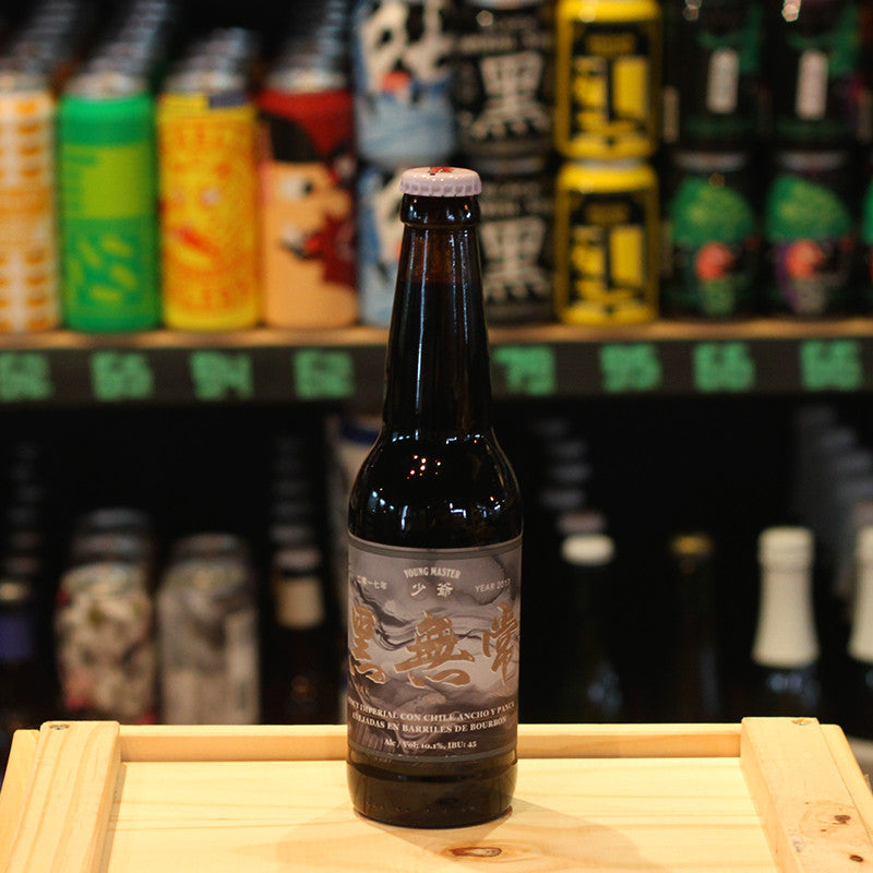Young Master Hak Mo Sheung Stout Imperial Con Ancho Y Panca