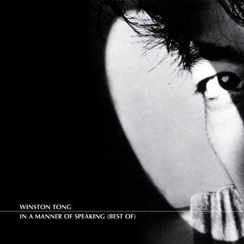 Winston Tong - In A Manner of Speaking (Best Of)