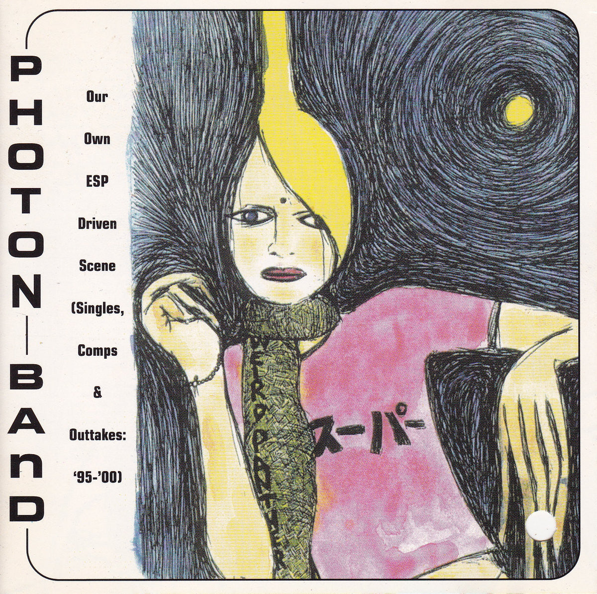 Photon Band - Our Own ESP Driven Scene: Singles, Comps. & Outtakes 1995-2000