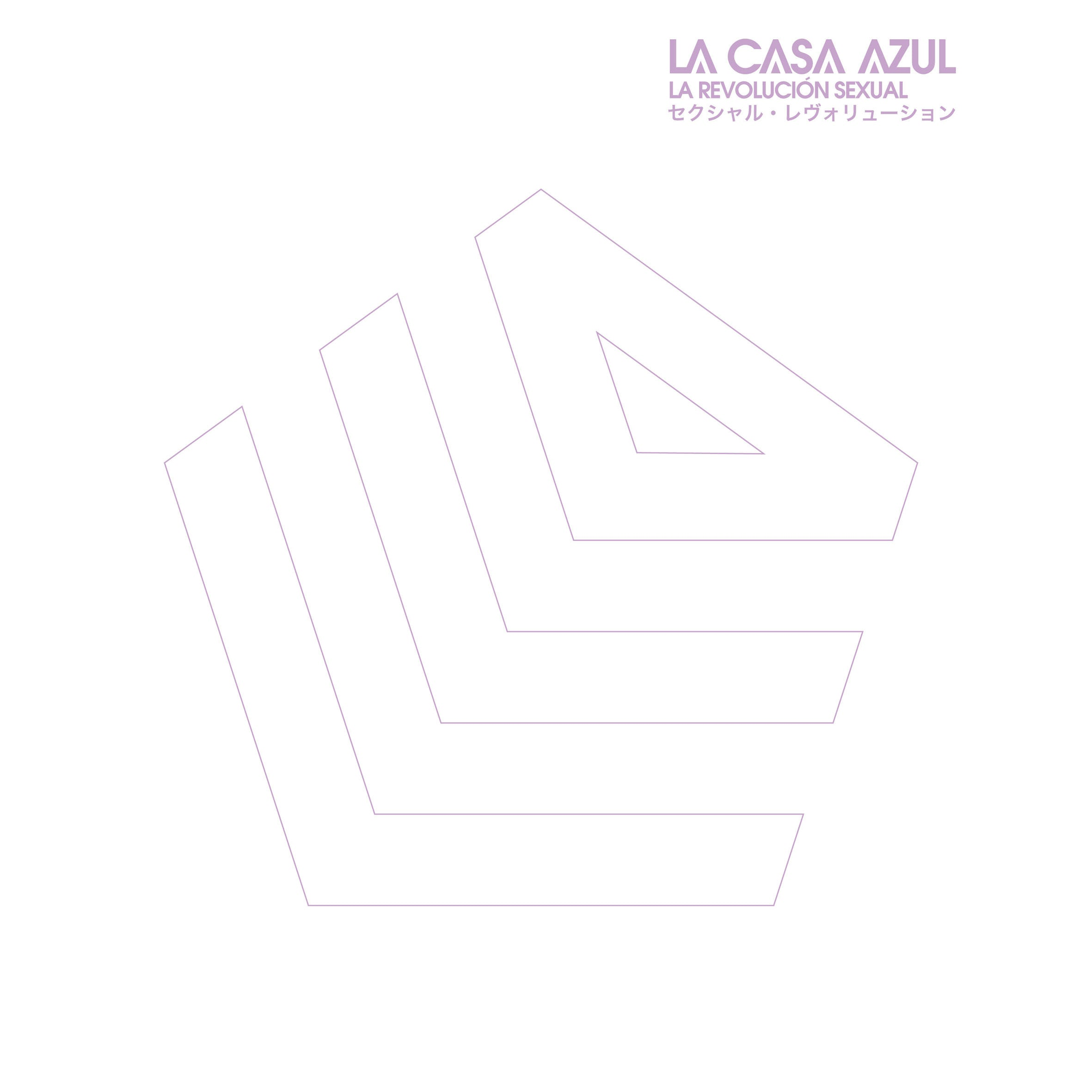 La Casa Azul - La Revolucion Sexual: 25th Elefant Anniversary Reissue