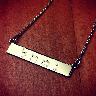 Custom etch-filled Hebrew text engraving on 14k gold horizontal bar necklace