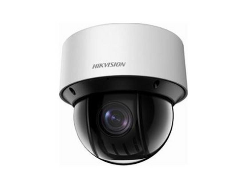 LiveHouse Automation :Hikvision DS-2DE4A320IW-DE 3MP 20x Zoom IR Mini PTZ Camera,Hikvision