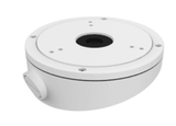 LiveHouse Automation :Hikvision DS-1281ZJ-M Inclined Ceiling Mount Bracket,Hikvision