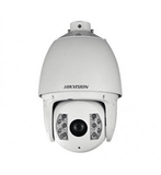 LiveHouse Automation :Hikvision DS-2DF5284-AEL 2MP Outdoor PTZ Camera,Hikvision
