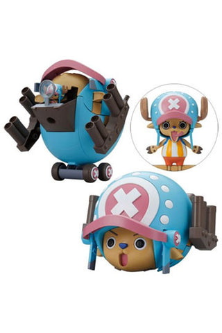 One Piece Chopper Robo Super Series Plastic Model Kit Guard Fortress 10 cm