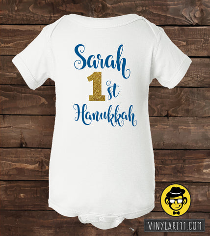 My 1st Hanukkah Baby Girl Onesie with name