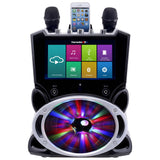 "Karaoke USA Complete Wi-Fi Bluetooth Karaoke System - 9"" Touch Screen & Recording Function 