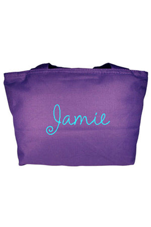 Purple Insulated Lunch Bag #8808-PURPLE