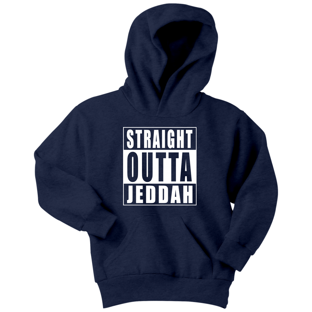 Straight Outta Jeddah - Youth Hoodie