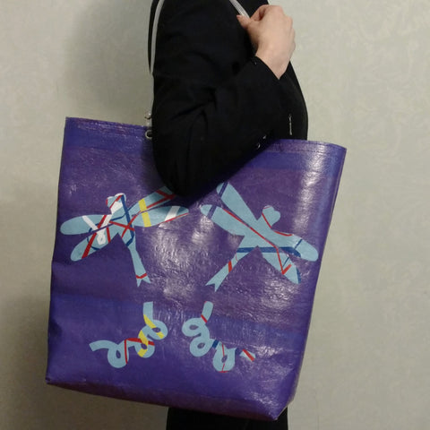 Upcycled plastic tote, large (dragonfly and cat designs available )