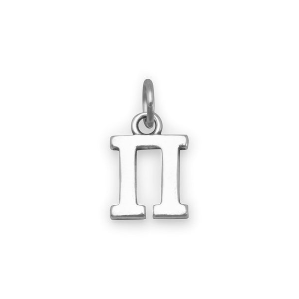 Greek Alphabet Letter Charm - Pi
