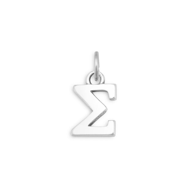 Greek Alphabet Letter Charm - Sigma