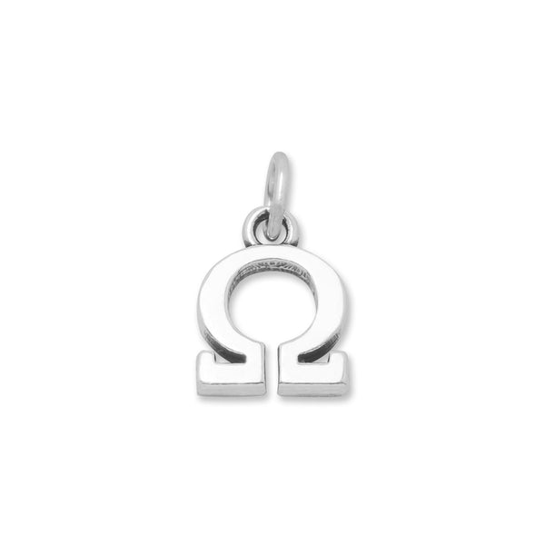 Greek Alphabet Letter Charm - Omega