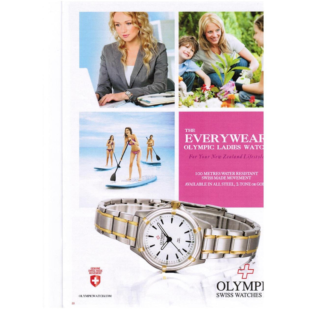 Olympic Ladies Everywear 78066
