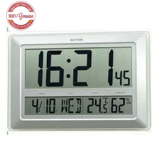 Large XXL Rhythm Digital Wall Clock