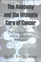 The Anatomy and the Ultimate Cure of Cancer
