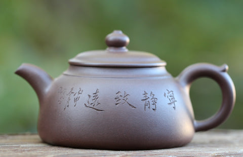 yixing purple clay teapot chinese gongfu teaware