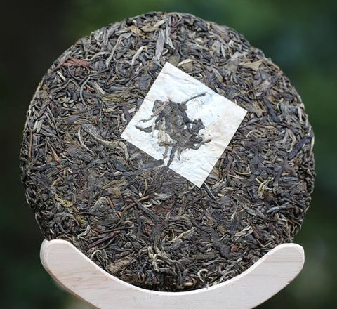 Long Yuan Mark Enchanting Fire-roasted Sheng Pu'erh Tea