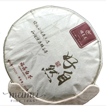 2013 Fuding White Peony White Tea Bai Mu Dan Natural Beauty Cake - MeiMei Fine Teas