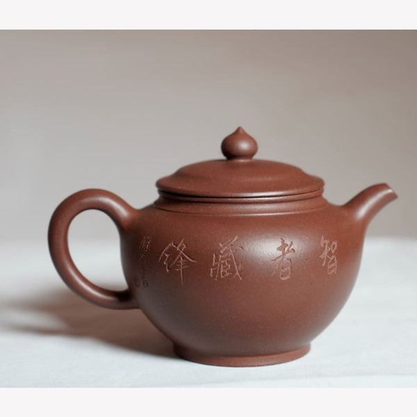 Artisan Yixing Zisha Purple Clay Teapot Handcrafted - Wise Man - MeiMei Fine Teas