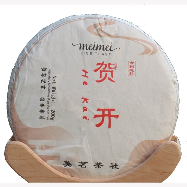 He Kai Ancient Tree Gushu Sheng Raw Puerh Tea - MeiMei Fine Teas