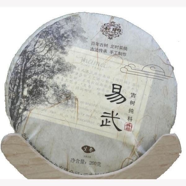 Secret Forest Wild Grown Arbor Tree Raw Pu-erh Tea - MeiMei Fine Teas
