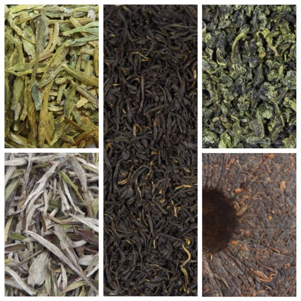 The Ultimate Collection Sampler - MeiMei Fine Teas