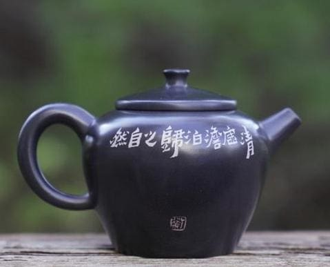 jian shui tea pot