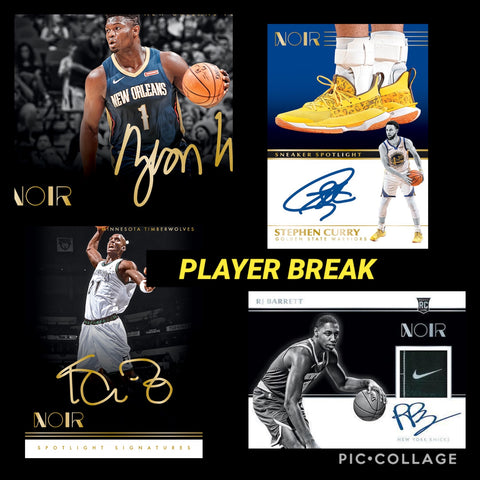 NOIRPB3 - 2019/20 NOIR BASKETBALL 4 BOX CASE BREAK - PLAYER  BREAK ROUND 3