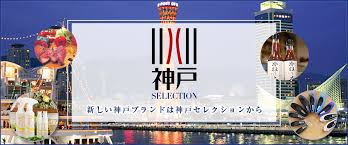Kobe selecction pop up event leather goods lemma